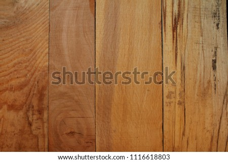 beautiful background of wooden structure of embossed wood #1116618803