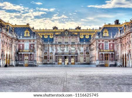 Versailles palace, Paris suburbs, France Royalty-Free Stock Photo #1116625745