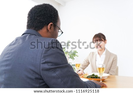 Business persons enjoying eating #1116925118