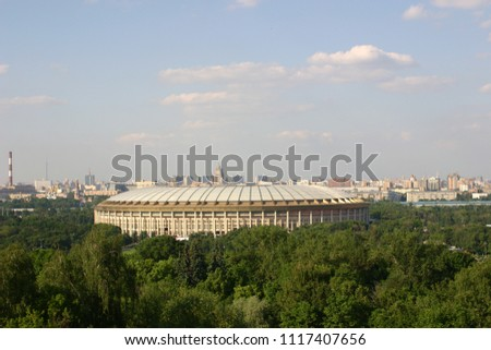 Luzhniki stadium  is the national stadium of Russia, located in its capital city,  The stadium is a part of the Luzhniki Olympic Complex. It was named the main stadium of 2018 FIFA World Cup #1117407656
