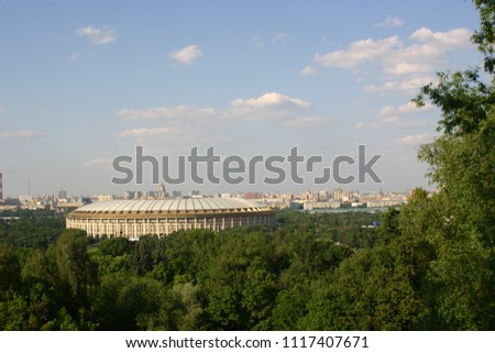 Luzhniki stadium  is the national stadium of Russia, located in its capital city,  The stadium is a part of the Luzhniki Olympic Complex. It was named the main stadium of 2018 FIFA World Cup #1117407671