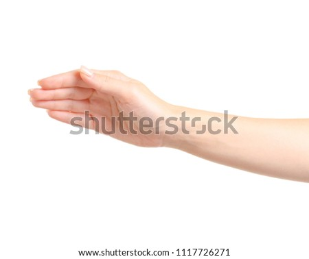 Female hands empty holding on a white background isolated #1117726271