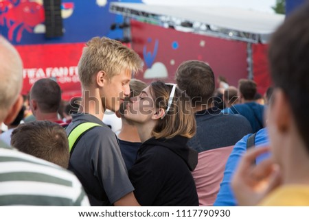Rostov-on-Don/Russia - 06 17 2018: Couple kissing in a crowd of football fans #1117790930