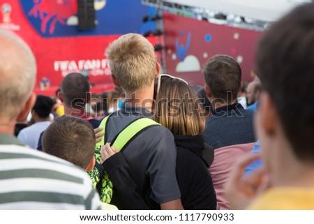 Rostov-on-Don/Russia - 06 17 2018: Football fans in the fan zone #1117790933