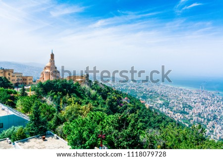 landscape of beirut Royalty-Free Stock Photo #1118079728