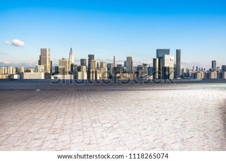 empty square with panoramic city skyline #1118265074