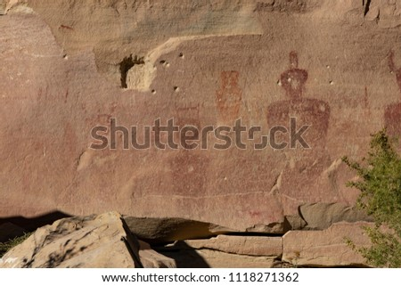 Ancient Petroglyphs on rock walls left by North American Natives #1118271362