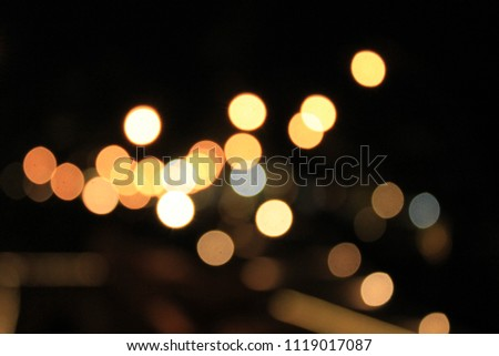 simple and elegant bokeh photos #1119017087