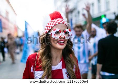 Nizhny Novgorod, Russia - June 21, 2018: Fifa World Cup 2018. Soccer fans of the Croatia team in Nizhny Novgorod. #1119055064