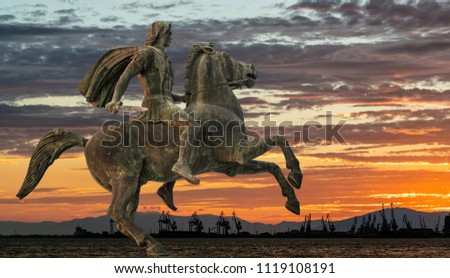 Alexander The Great at Thessaloniki City, Greece #1119108191