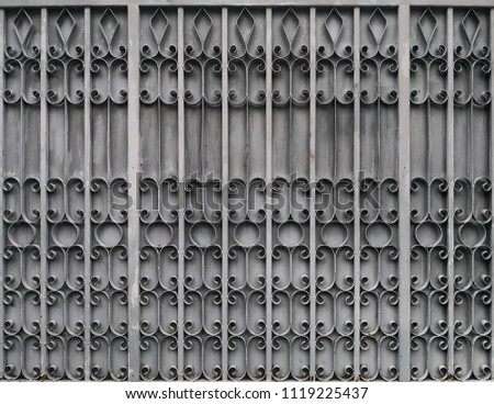 Textured background,Abstract line pattern background .Curved steel of wall,a detail of curved metal  #1119225437