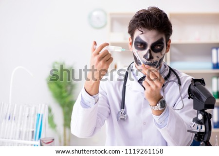 Scary monster doctor working in lab #1119261158