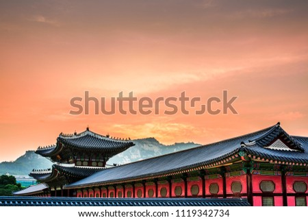 Seoul, Gyeongbokgung palace landscape Under Scenic Colorful Sky at Sunset.Sun Over Skyline summer in South Korea