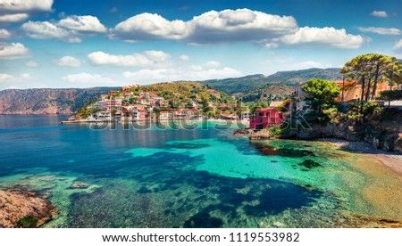 Spectacular morning cityscape of Asos village on the west coast of the island of Cephalonia, Greece, Europe. Splendid spring sescape of Ionian Sea. Traveling concept background. #1119553982