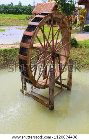Water turbine in  pool. #1120094408