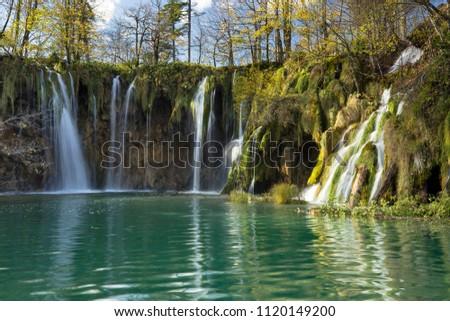 emerald lagoon of waterfalls in Croatia #1120149200