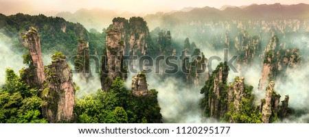 Zhangjiajie cliff mountain at Wulingyuan Hunan China Royalty-Free Stock Photo #1120295177