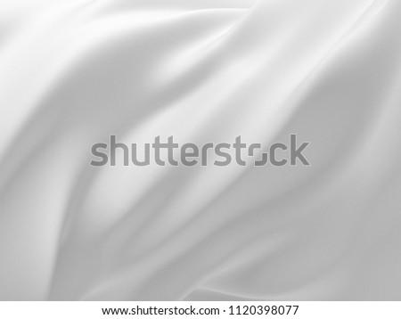 White stripe waves pattern futuristic background. 3d render illustration #1120398077
