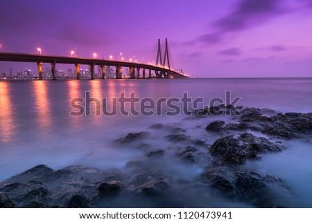 The Bandra Worli Sea Link #1120473941
