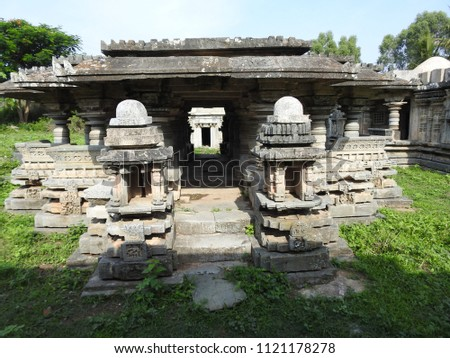 Temple ruins near Bucesvara Temple, Koravangala, Hassan District of Karnataka state, India. The temple was built in 1173 A.D. #1121178278