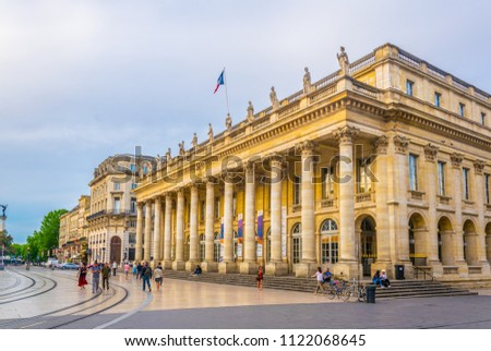 BORDEAUX, FRANCE, MAY 15, 2017: People are walking in front of the national opera in Bordeaux, France #1122068645