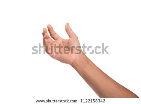 Man hand on white background. #1122158342