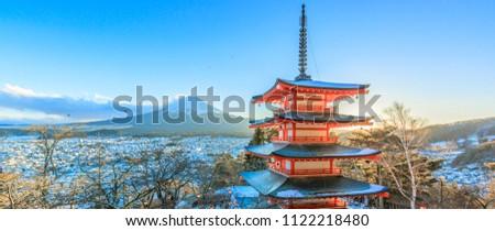 Landmark of japan Chureito red Pagoda In the winter and Mt. Fuji in Fuji Yoshida of Japan #1122218480