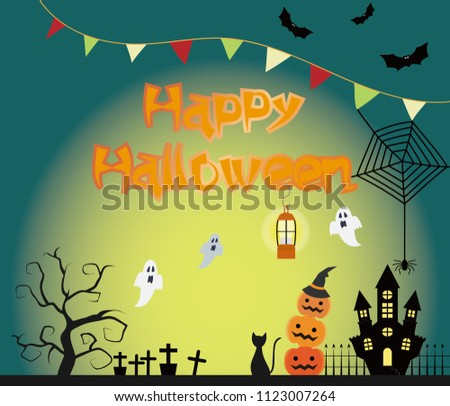 Illustration of Halloween image #1123007264