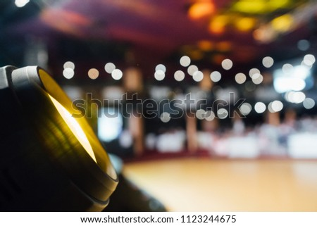 Concert professional stage lighting equipment. Soffit. Blurred texture background. #1123244675