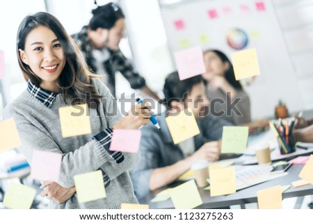 successful business teamwork brainstrom meeting with paper note in meeting room office background #1123275263
