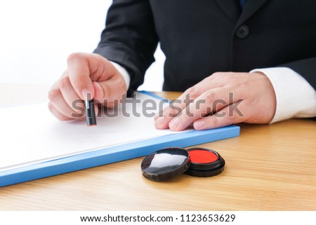 Contracting businessperson image #1123653629