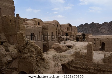 Abandoned houses in the city of Haranak. Ruins of clay. Iran. #1123670300