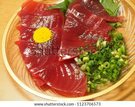 Assorted sashimi platter #1123706573