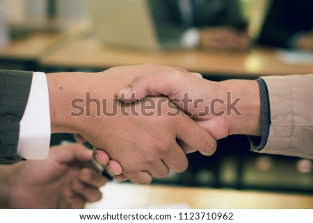 Teamwork of business meeting in the office workplace. #1123710962