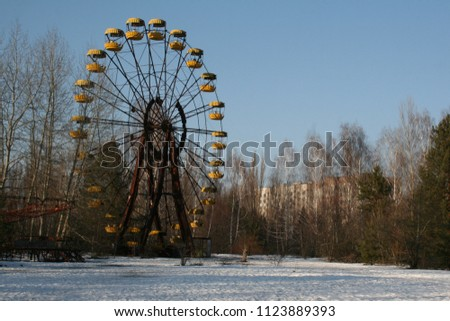 Ferris Wheel in the abandoned city of Pripyat - Inside the Chernobyl Exclusion Zone #1123889393