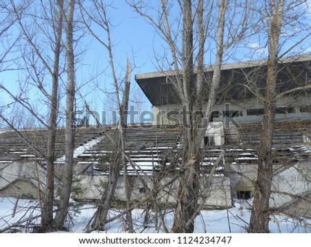 Abandoned stadium in Pripyat, Ukraine #1124234747