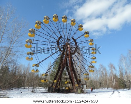 Abandoned ferris wheel in Pripyat #1124247650