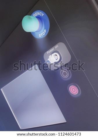 Emergency shut-off button #1124601473