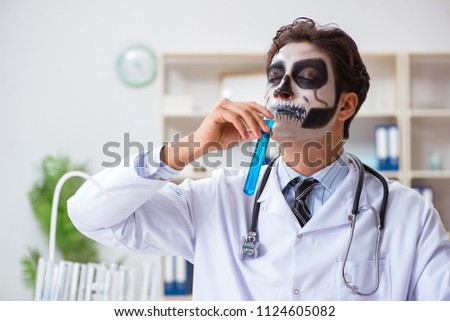 Scary monster doctor working in lab #1124605082