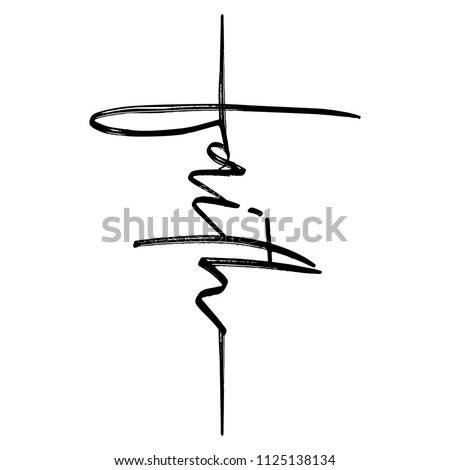 Faith - Hand written Vector calligraphy lettering text in cross shape. Christianity quote for design. Typography poster. Tattoo.