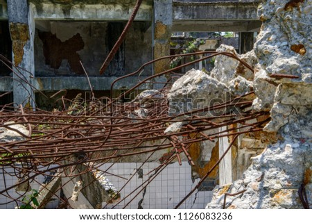 the ruins of an old abandoned factory in Taiwan #1126083236