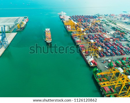 port container shipping vessels #1126120862