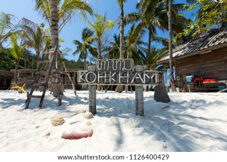"""Koh Kham island in Tred province Thailand. (Thai language in the sign is say """"koh kham"""") #1126400429"""