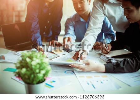 Finance managers meeting.Digital tablet laptop computer design smart phone  #1126706393