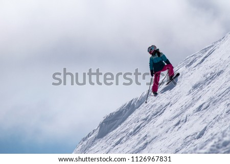 Skier on the hill #1126967831
