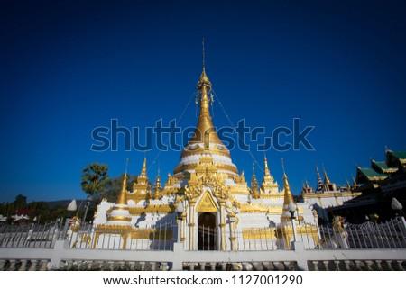 Jongklang temple in Maehongson,Thailand. #1127001290