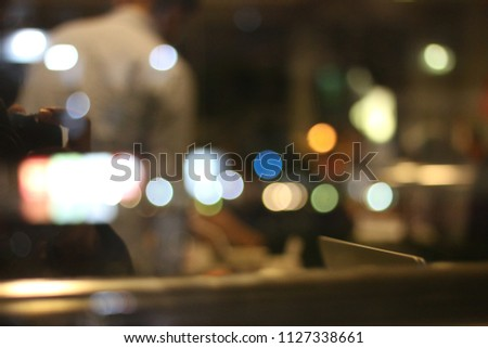 Colorful bokeh abstract background, blurred neon light  #1127338661