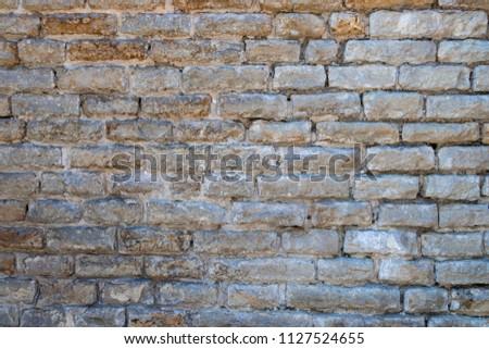 Wall made of natural stone #1127524655