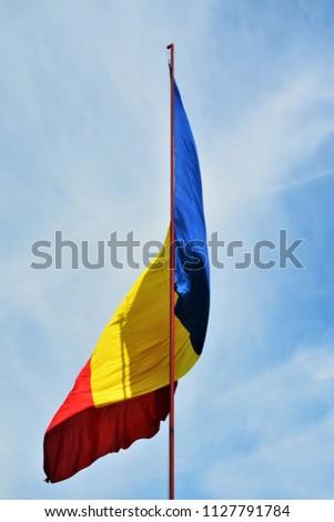 the Romanian flag #1127791784