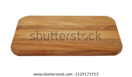 Wooden kitchen board isolated on white background #1129171913